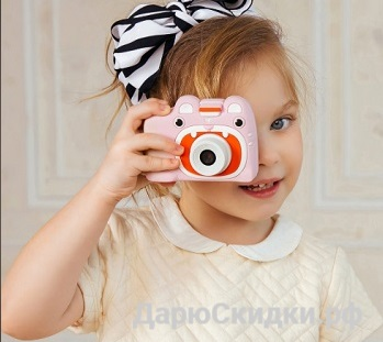 Детский фотоаппарат со скидкой 500 Р