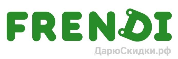 На ваш заказ на FRENDI скидка 500 рублей!